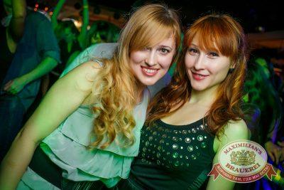 «Дыхание ночи»: Dj Miller (Москва), 6 декабря 2014 - Ресторан «Максимилианс» Новосибирск - 29