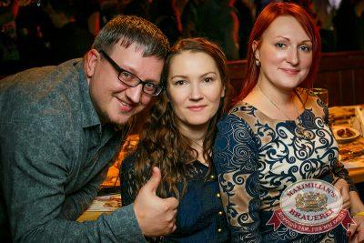 «Дыхание ночи»: Dj Miller (Москва), 6 декабря 2014 - Ресторан «Максимилианс» Новосибирск - 31