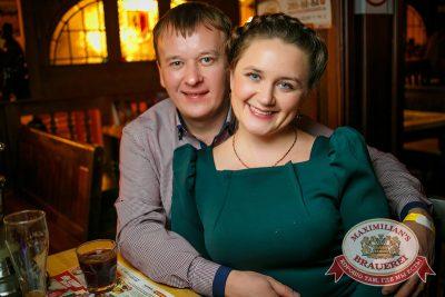 «Дыхание ночи»: Dj Miller (Москва), 6 декабря 2014 - Ресторан «Максимилианс» Новосибирск - 32