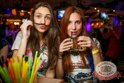 «Дыхание ночи»: Dj Miller (Москва), 6 декабря 2014 - Ресторан «Максимилианс» Новосибирск - 33