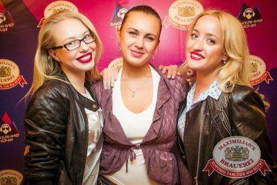 «Дыхание ночи»: DJ Miller (Москва). Открытие сезона «Лета на шпильках!», 5 июня 2015 - Ресторан «Максимилианс» Новосибирск - 05