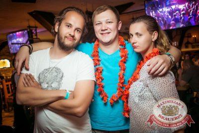 «Дыхание ночи»: DJ Miller (Москва). Открытие сезона «Лета на шпильках!», 5 июня 2015 - Ресторан «Максимилианс» Новосибирск - 12