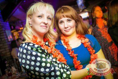 «Дыхание ночи»: DJ Miller (Москва). Открытие сезона «Лета на шпильках!», 5 июня 2015 - Ресторан «Максимилианс» Новосибирск - 13