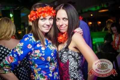 «Дыхание ночи»: DJ Miller (Москва). Открытие сезона «Лета на шпильках!», 5 июня 2015 - Ресторан «Максимилианс» Новосибирск - 14