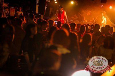 «Дыхание ночи»: DJ Miller (Москва). Открытие сезона «Лета на шпильках!», 5 июня 2015 - Ресторан «Максимилианс» Новосибирск - 16