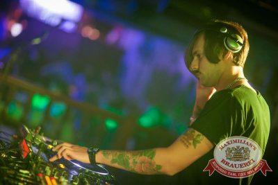 «Дыхание ночи»: DJ Miller (Москва). Открытие сезона «Лета на шпильках!», 5 июня 2015 - Ресторан «Максимилианс» Новосибирск - 17