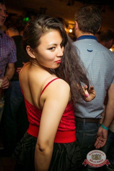 «Дыхание ночи»: DJ Miller (Москва). Открытие сезона «Лета на шпильках!», 5 июня 2015 - Ресторан «Максимилианс» Новосибирск - 19