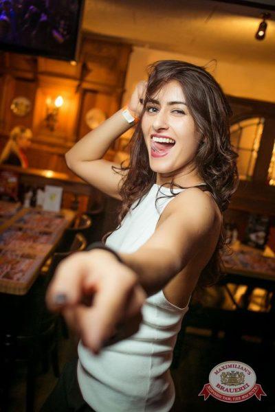 «Дыхание ночи»: DJ Miller (Москва). Открытие сезона «Лета на шпильках!», 5 июня 2015 - Ресторан «Максимилианс» Новосибирск - 24