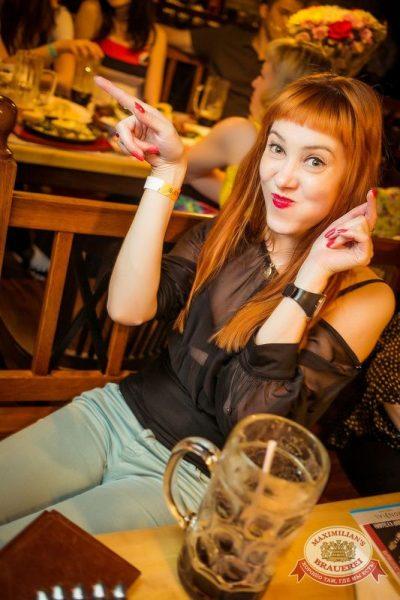«Дыхание ночи»: DJ Miller (Москва). Открытие сезона «Лета на шпильках!», 5 июня 2015 - Ресторан «Максимилианс» Новосибирск - 27