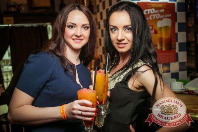 «Дыхание ночи»: DJ Miller (Москва). Открытие сезона «Лета на шпильках!», 5 июня 2015 - Ресторан «Максимилианс» Новосибирск - 28