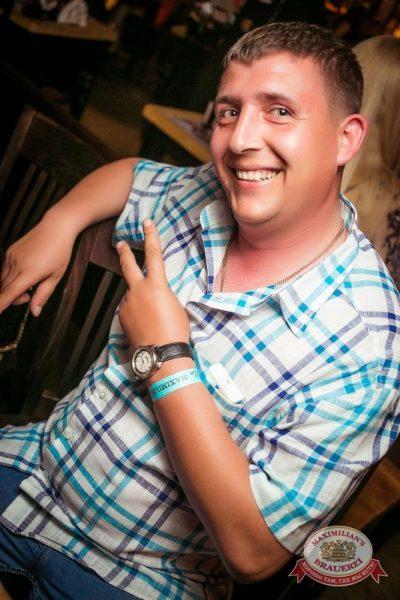 «Дыхание ночи»: DJ Miller (Москва). Открытие сезона «Лета на шпильках!», 5 июня 2015 - Ресторан «Максимилианс» Новосибирск - 29