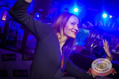 «Дыхание ночи»: DJ Miller (Москва), 13 июня 2014 - Ресторан «Максимилианс» Новосибирск - 03