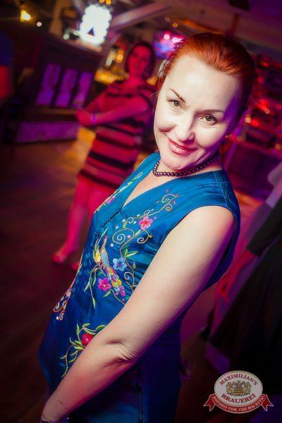 «Дыхание ночи»: DJ Miller (Москва), 13 июня 2014 - Ресторан «Максимилианс» Новосибирск - 04