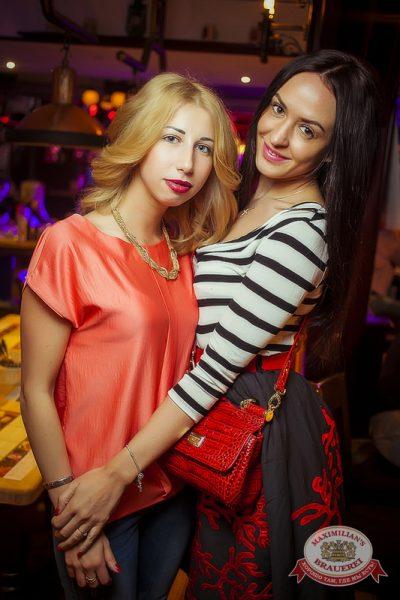 «Дыхание ночи»: DJ Miller (Москва), 13 июня 2014 - Ресторан «Максимилианс» Новосибирск - 05