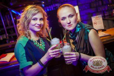 «Дыхание ночи»: DJ Miller (Москва), 13 июня 2014 - Ресторан «Максимилианс» Новосибирск - 06