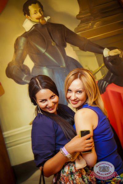 «Дыхание ночи»: DJ Miller (Москва), 13 июня 2014 - Ресторан «Максимилианс» Новосибирск - 08