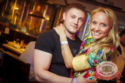 «Дыхание ночи»: DJ Miller (Москва), 13 июня 2014 - Ресторан «Максимилианс» Новосибирск - 09