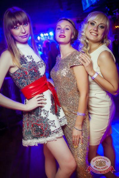 «Дыхание ночи»: DJ Miller (Москва), 13 июня 2014 - Ресторан «Максимилианс» Новосибирск - 10