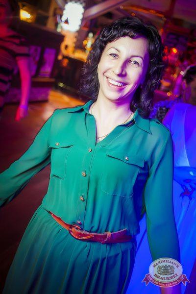 «Дыхание ночи»: DJ Miller (Москва), 13 июня 2014 - Ресторан «Максимилианс» Новосибирск - 11