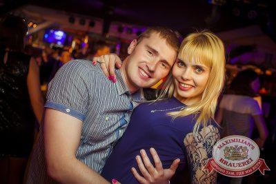 «Дыхание ночи»: DJ Miller (Москва), 13 июня 2014 - Ресторан «Максимилианс» Новосибирск - 13