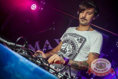 «Дыхание ночи»: DJ Miller (Москва), 13 июня 2014 - Ресторан «Максимилианс» Новосибирск - 15