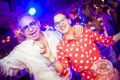 «Дыхание ночи»: DJ Miller (Москва), 13 июня 2014 - Ресторан «Максимилианс» Новосибирск - 16
