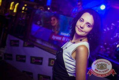«Дыхание ночи»: DJ Miller (Москва), 13 июня 2014 - Ресторан «Максимилианс» Новосибирск - 17