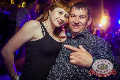 «Дыхание ночи»: DJ Miller (Москва), 13 июня 2014 - Ресторан «Максимилианс» Новосибирск - 19