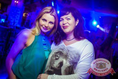 «Дыхание ночи»: DJ Miller (Москва), 13 июня 2014 - Ресторан «Максимилианс» Новосибирск - 20