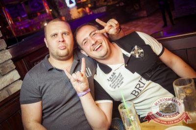 «Дыхание ночи»: DJ Miller (Москва), 13 июня 2014 - Ресторан «Максимилианс» Новосибирск - 21