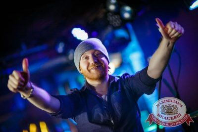 «Дыхание ночи»: Dj Nejtrino (Москва), 14 марта 2015 - Ресторан «Максимилианс» Новосибирск - 01