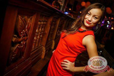 «Дыхание ночи»: Dj Nejtrino (Москва), 14 марта 2015 - Ресторан «Максимилианс» Новосибирск - 04