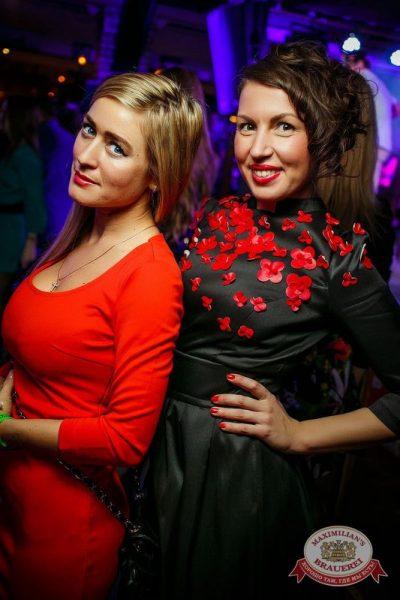 «Дыхание ночи»: Dj Nejtrino (Москва), 14 марта 2015 - Ресторан «Максимилианс» Новосибирск - 09