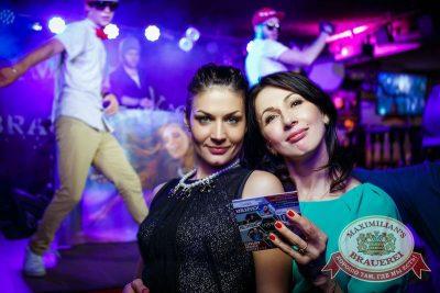 «Дыхание ночи»: Dj Nejtrino (Москва), 14 марта 2015 - Ресторан «Максимилианс» Новосибирск - 15