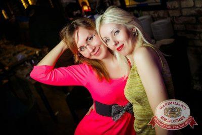 «Дыхание ночи»: Dj Nejtrino (Москва), 14 марта 2015 - Ресторан «Максимилианс» Новосибирск - 16