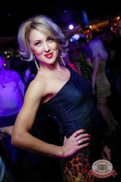 «Дыхание ночи»: Dj Nejtrino (Москва), 14 марта 2015 - Ресторан «Максимилианс» Новосибирск - 17