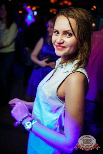 «Дыхание ночи»: Dj Nejtrino (Москва), 14 марта 2015 - Ресторан «Максимилианс» Новосибирск - 20