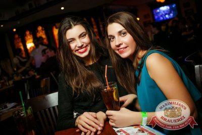 «Дыхание ночи»: Dj Nejtrino (Москва), 14 марта 2015 - Ресторан «Максимилианс» Новосибирск - 21