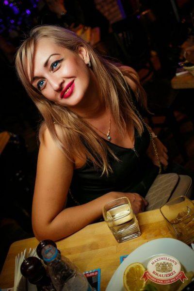 «Дыхание ночи»: Dj Nejtrino (Москва), 14 марта 2015 - Ресторан «Максимилианс» Новосибирск - 22