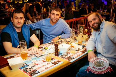 «Дыхание ночи»: Dj Nejtrino (Москва), 14 марта 2015 - Ресторан «Максимилианс» Новосибирск - 23
