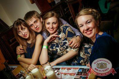 «Дыхание ночи»: Dj Nejtrino (Москва), 14 марта 2015 - Ресторан «Максимилианс» Новосибирск - 24