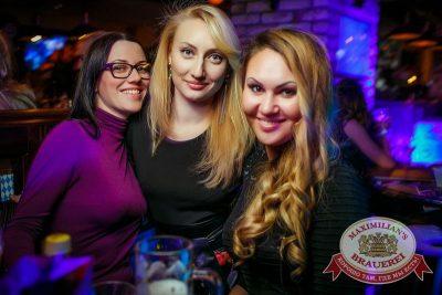 «Дыхание ночи»: Dj Nejtrino (Москва), 14 марта 2015 - Ресторан «Максимилианс» Новосибирск - 25
