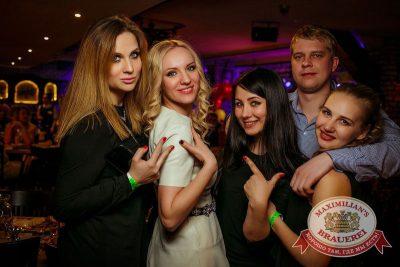«Дыхание ночи»: Dj Nejtrino (Москва), 14 марта 2015 - Ресторан «Максимилианс» Новосибирск - 26