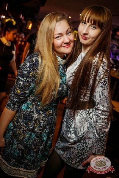 «Дыхание ночи»: Dj Nejtrino (Москва), 14 марта 2015 - Ресторан «Максимилианс» Новосибирск - 27