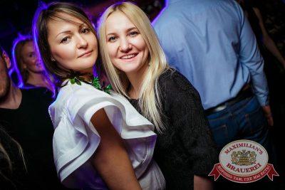 «Дыхание ночи»: Dj Nejtrino (Москва), 14 марта 2015 - Ресторан «Максимилианс» Новосибирск - 28