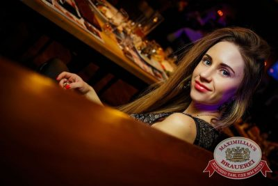 «Дыхание ночи»: Dj Nejtrino (Москва), 14 марта 2015 - Ресторан «Максимилианс» Новосибирск - 30