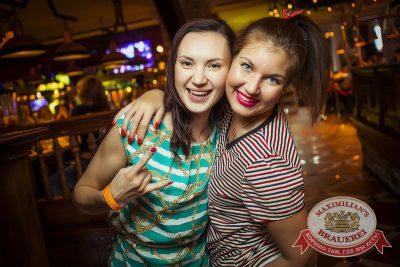 «Дыхание ночи»: Dj OZZ (Казань), 7 июня 2014 - Ресторан «Максимилианс» Новосибирск - 05