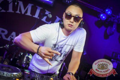 «Дыхание ночи»: DJ Pasha Lee (Москва), 16 августа 2014 - Ресторан «Максимилианс» Новосибирск - 01