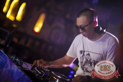 «Дыхание ночи»: DJ Pasha Lee (Москва), 16 августа 2014 - Ресторан «Максимилианс» Новосибирск - 02