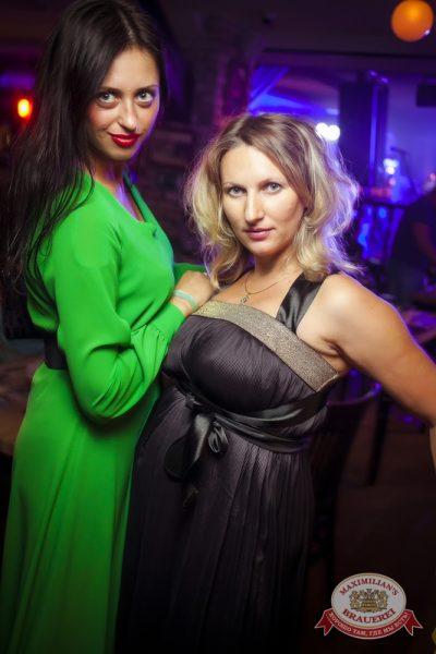 «Дыхание ночи»: DJ Pasha Lee (Москва), 16 августа 2014 - Ресторан «Максимилианс» Новосибирск - 04